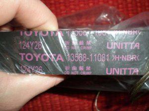 Ремень грм от Тойота