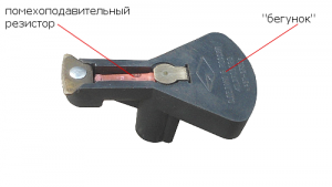 Помехоподавительный резистор и бегунок