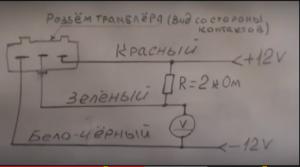 Сборка проводов схема