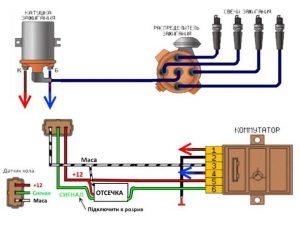 Схема зажигания БСК