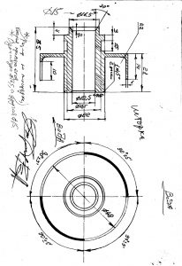 Схема двухконтурного зажигания в разрезе