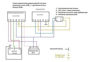 Схема зажигания датчик холла