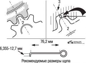 Момент зацепления и рекомендуемые размеры щупа