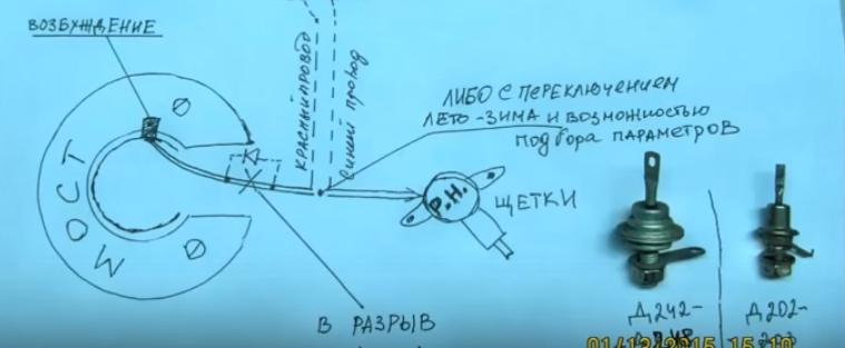 Схема установки диода