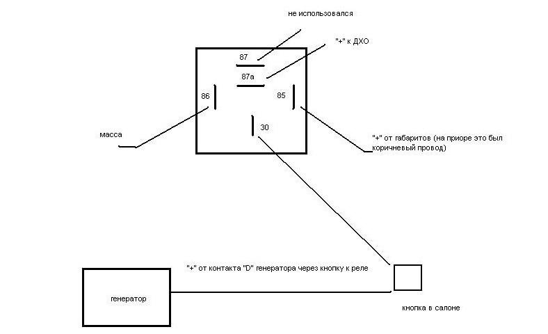 Схема подключения 5-контактное реле