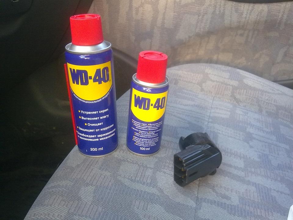 ВД-40 для смазывания замка зажигания