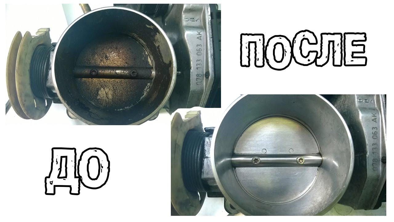 Чистка дроссельной заслонки инжекторе