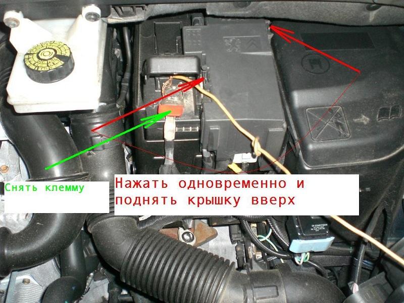 Как снять аккумулятор на Пежо